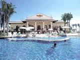 Hard Rock Hotel (Хард Рок Отель)