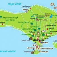 Где находится остров Бали