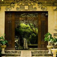 Национальный зоопарк на Бали